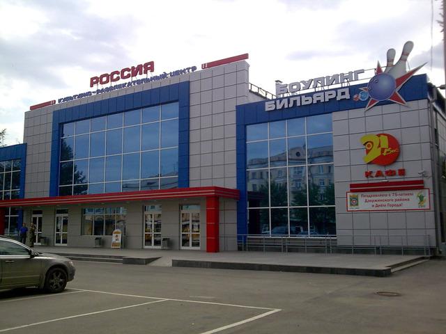 Андро-гинекологическая клиника красноярск отзывы