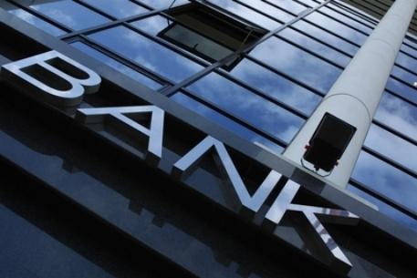 Банки нижний тагил курс валют