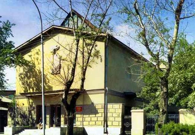 музей изобразительных искусств кемерово:
